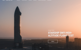 SpaceX Crashes Another Starship Prototype